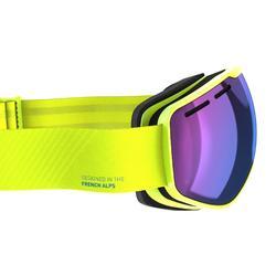 Ski-/Snowboardbrille G 540 S3 Erwachsene/Kinder Schönwetter gelb