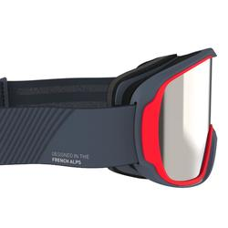 Ski- en snowboardbril voor volwassenen en kinderen G 500 I alle weertypes blauw