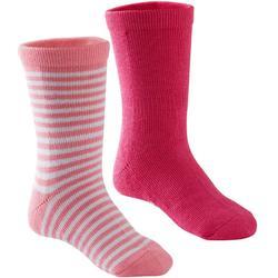 中長健身襪100兩雙入 - 粉色/粉色條紋