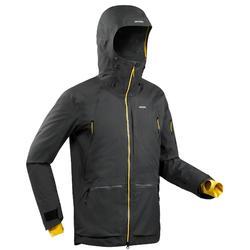 男款自由式滑雪3合1外套SFR 900 - 灰色