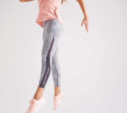 banniere-bas-choisir-tenue-fitness-femme.jpg