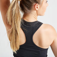 Muscle Back Fitness Tank Top My Top - Black