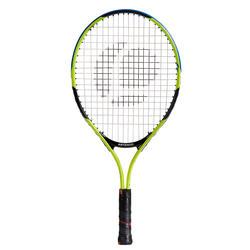 Kids Tennis Racket 21 inch TR130 - Yellow