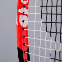 TR130 Size 25 Kids' Tennis Racquet