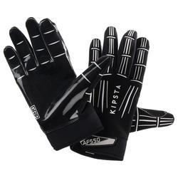 American football handschoenen volwassenen AF550GR zwart