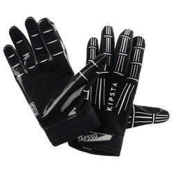 Handschuhe Football AF550GR Erwachsene schwarz