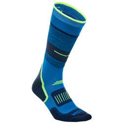 成人滑雪襪300藍色黃色