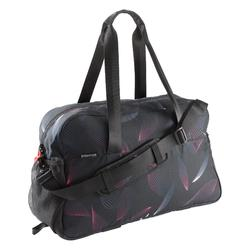 Sac cardio fitness training 30L imprimé