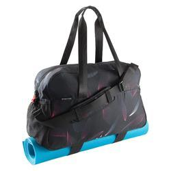 Sporttasche Fitness Cardio 30l bedruckt