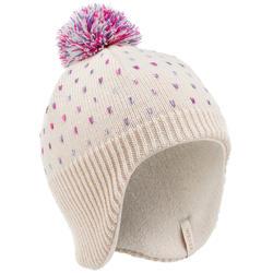 兒童滑雪帽Flap - 米色