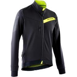 Mountainbikevest XC zwart/geel