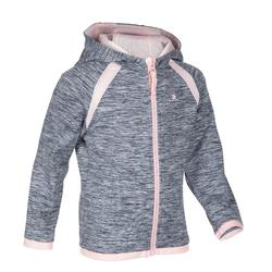 Baby Gym Jacket S500 - Grey/Pink