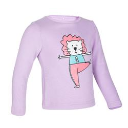 嬰幼兒體能活動運動衫100 - 紫色