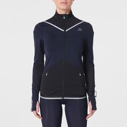 Hardloopjack voor dames Kiprun Warm marineblauw