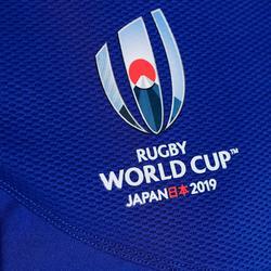 Maillot de rugby replica FFR XV de France coupe du monde enfant bleu 2019