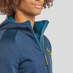 男款登山健行刷毛外套MH900-刷色藍