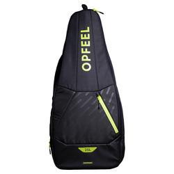 Mochila/Raquetero Squash SL560 25 L Negro