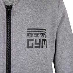 男童保暖健身外套100 - 雜灰色