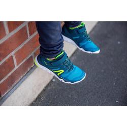 兒童款健走鞋PW 540-藍色/綠色