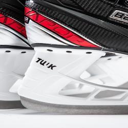 Schlittschuhe Eishockey Vapor X2.5