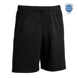 Pantalón corto de Fútbol Kipsta F100 niños negro
