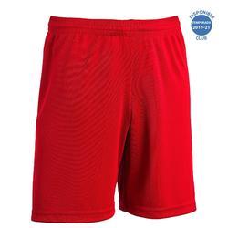 Pantalón corto de Fútbol Kipsta F100 niños rojo