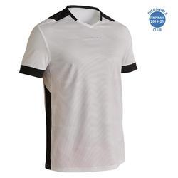 成人款足球短袖上衣Kipsta F500-白色