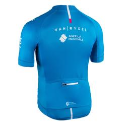 MAILLOT VELO ROUTE ETE HOMME CYCLOSPORT U19 RACE
