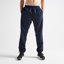 有氧健身長褲FPA 120-軍藍色