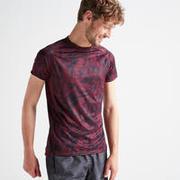 Men's Occasional Fitness T-Shirt - Mottled Burgundy