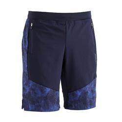 Men's 2-In1 Fitness Shorts - Navy/Camo