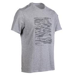 標準剪裁溫和健身與皮拉提斯T恤500 - 灰色/藍色印花