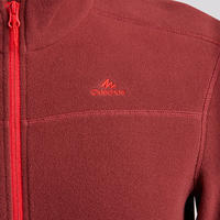Men's Mountain Hiking Fleece Jacket MH120 - Maroon