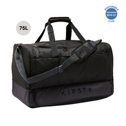 Bolsa Deporte Kipsta Hardcase 75L Negro