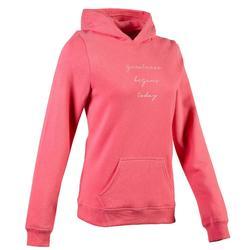 女款溫和健身與皮拉提斯連帽運動衫520 - 粉色印花