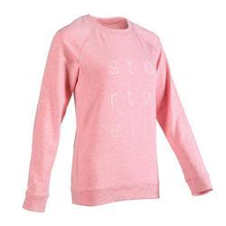 女款溫和健身與皮拉提斯外套500 - 雜粉色印花