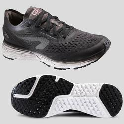 Hardloopschoenen voor dames Kiprun KS Light zwart