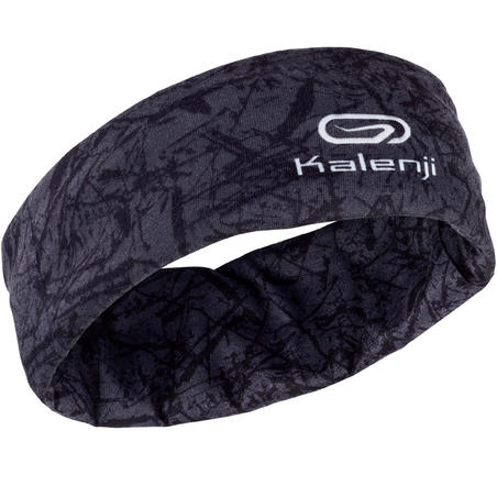 Multipurpose Running Headband - Adults