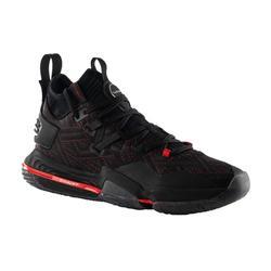 Basketbalschoenen voor heren Elevate 900 Mid zwart