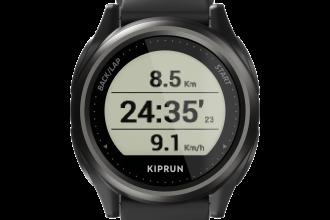 KIPRUN 550