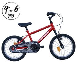 KIDS CYCLE 4 - 6 YEARS ROBOT