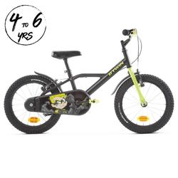 KIDS CYCLE 4 - 6 YEARS DARKHERO 500