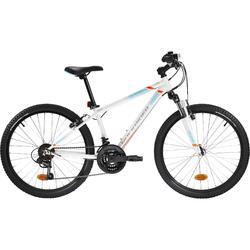 Mountainbike Kinderfahrrad 24 Zoll Rockrider ST500 weiß