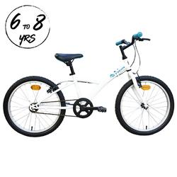 KIDS CYCLE 6-8 YEARS ORIGINAL 100