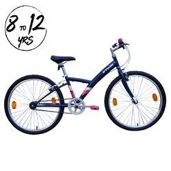 KIDS CYCLE 8-12 YEARS ORIGINAL 50