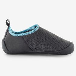 Bootee 110 - Dark Grey