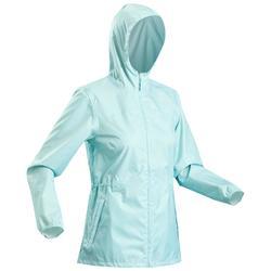 女款越野健行防雨外套(全開式拉鍊)NH100 Raincut