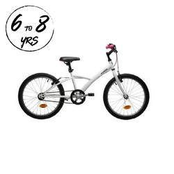 KIDS CYCLE 6-8 YEARS MISTIGIRL 300