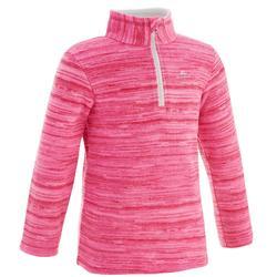 2到6歲健行刷毛外套MH100-粉紅色