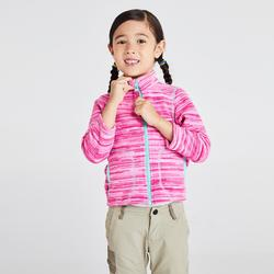 2到6歲兒童款健行刷毛外套MH150-粉紅色